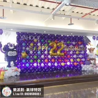 舞台 舞台背景 氣球牆 Yahoo 餐會