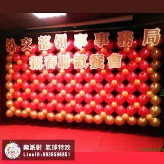 舞台氣球牆