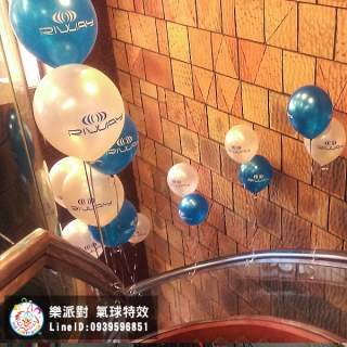 印刷球 客製 空飄 樓梯 扶手 球串