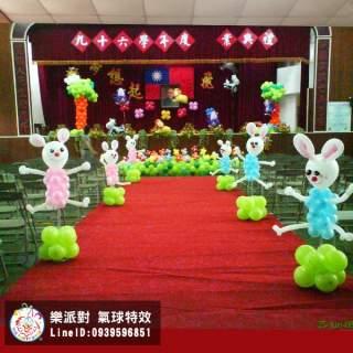 兔子人偶 森林童話風