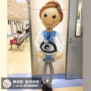 人物 人偶 動物 拍照區 客製 造型 醫生 醫院 診所
