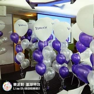 空飄 球串 客製 紫白 印刷球