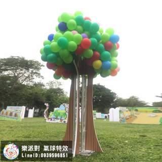 拍照區 客製 造型 蘋果樹