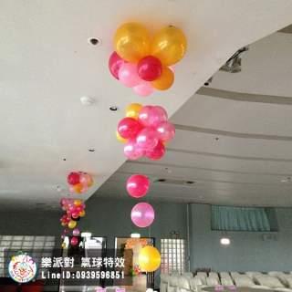 天花板 吊掛 球團 金粉紅