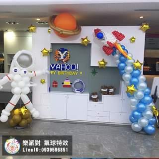 人物 人偶 動物 拍照區 客製 造型 氣球牆 背板 輸出 太空人 星球 太空 火箭 yahoo 周年餐會