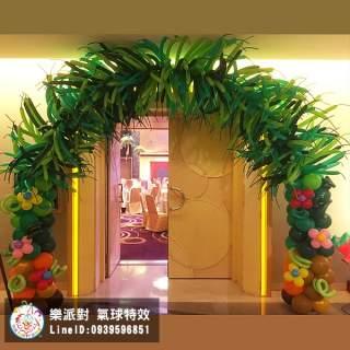 拱門 叢林 樹葉 造型 編制 客製 入口