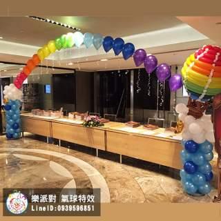 彩虹 七彩 空飄 熱氣球 氣球柱 短柱