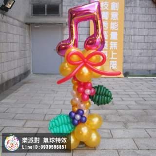 音樂音符氣球柱