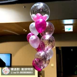 透明 亮片 空飄 球串 粉桃 客製 塞小球 泡泡