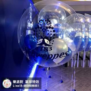 透明 塞小球 貼字 客製 空飄 泡泡
