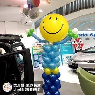 微笑 人偶 男生 氣球柱 造型