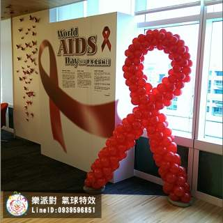 拍照區 客製 造型 氣球牆 背板 輸出 緞帶 蝴蝶結 研討會