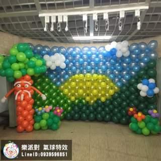 拍照區 客製 造型 氣球牆 背板 輸出 背景 日出 樹