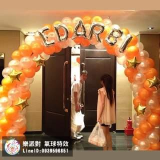 橘白 字母 拱門 派對 慶祝