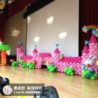 童話世界公主城堡風舞台布置