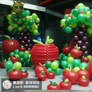拍照區 客製 造型 蘋果 蘋果樹