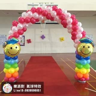 畢業典禮 拱門 走道 畢業生 彩虹