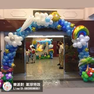 畢業典禮 拱門 雲朵 彩虹 飛機