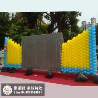 舞台氣球牆面製作