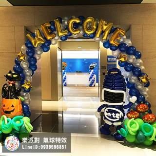 藍白色入口拱門裝飾萬聖節南瓜 歡迎字母