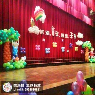 畢業典禮舞台布置自然派風格