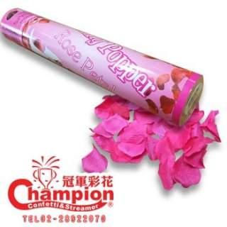 手轉玫瑰花瓣噴筒 30CM
