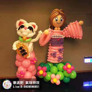 人物 人偶 動物 拍照區 客製 造型 日本 和服 招財貓 溫泉 迎賓 歡迎光臨