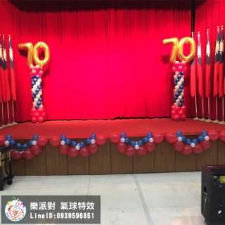 舞台 舞台背景 球柱 舞台前緣 三軍總醫院