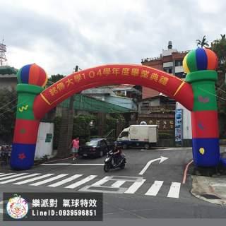 城堡 充氣 拱門 12米