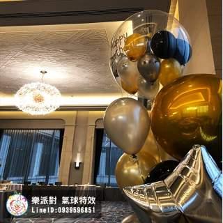 透明 空飄 球串 金黑 客製 塞小球 泡泡 鋁箔