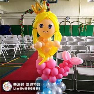 人物 人偶 動物 拍照區 客製 造型 美人魚 公主 畢業典禮