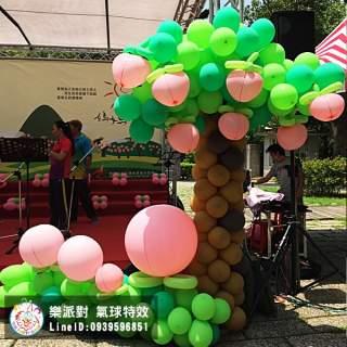 拍照區 客製 造型 水蜜桃 樹