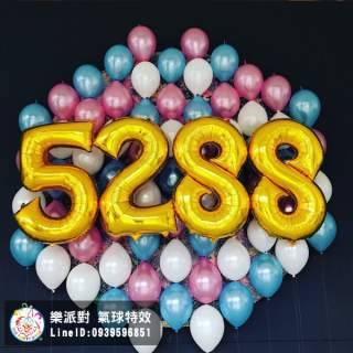 氣球牆揭幕儀式