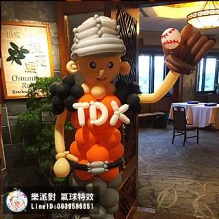 人物 人偶 動物 拍照區 客製 造型 迎賓 棒球員 棒球隊