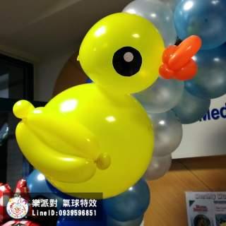 人物 人偶 動物 拍照區 客製 造型 鴨子