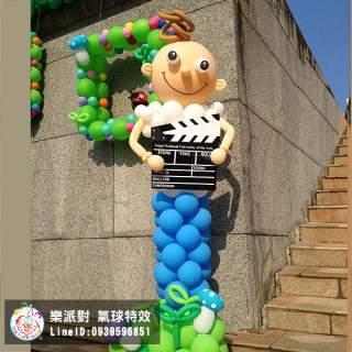 客製 編織 人偶 人物 氣球柱