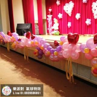 舞台 舞台背景 舞台前緣