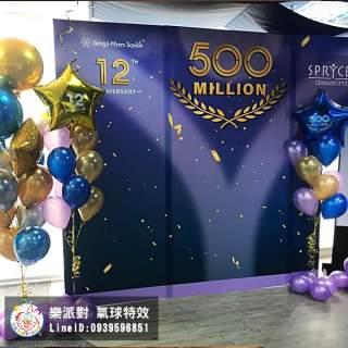 拍照區 客製 造型 氣球牆 背板 輸出 鋁箔星星 空飄球串 尾牙 餐會