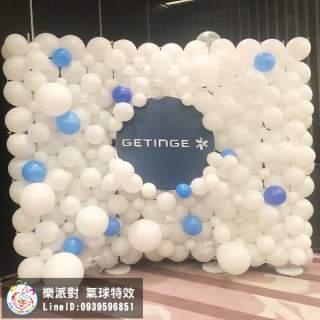 拍照區 客製 造型 氣球牆 背板 輸出 尾牙 餐會 泡泡 泡沫
