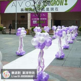 綉球柱 球團 氣球柱 短柱 紫白