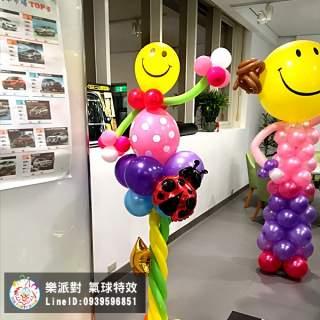 微笑 人偶 氣球柱 短柱