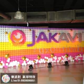 拍照區 客製 造型 氣球牆 背板 輸出 文字 字母 球框 鐵框 尾牙 餐會