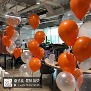 公司慶祝大會