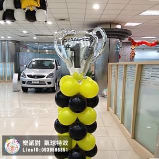 銀色冠軍 獎盃 氣球柱