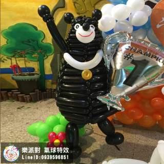 人物 人偶 動物 拍照區 客製 造型 台灣黑熊 熊讚 世大運 運動會 校慶 冠軍盃