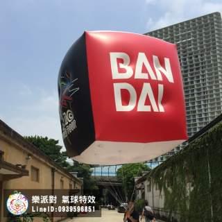 空飄廣告氣球