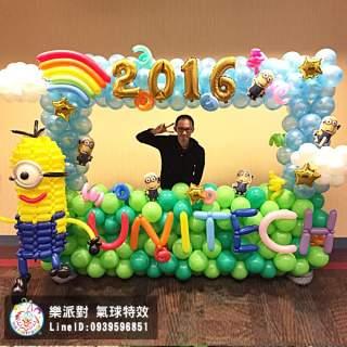 人物 人偶 動物 拍照區 客製 造型 氣球牆 背板 輸出 小小兵 畢業典禮