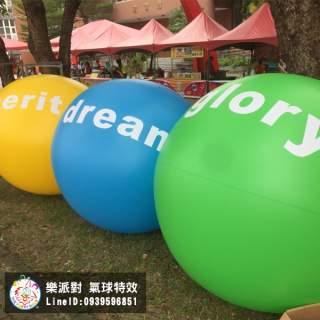 地面造型氣球