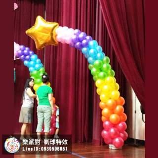 舞台上彩虹彎彎流星柱